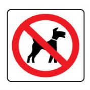 Prohibition safety sign - Dogs Prohibited 157